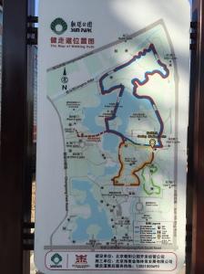 Chaoyang Park Map