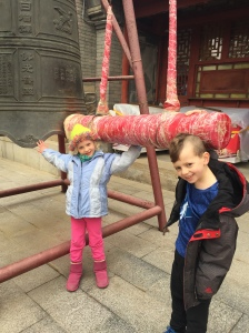 The Bell in Tanzhe